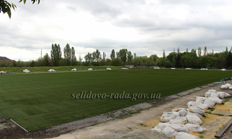 В Селидово продолжается реконструкция спортивных объектов, фото-1
