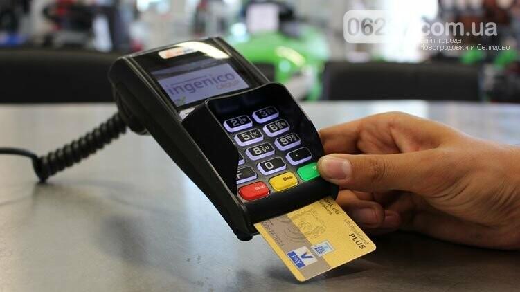 """""""ПриватБанк"""" ввел новые правила при покупках через терминал, фото-1"""
