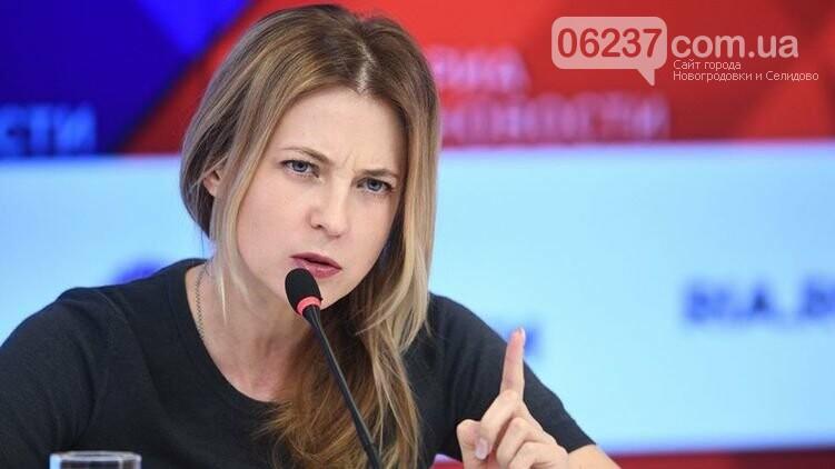 Поклонская призналась, что на выборах президента в Украине голосовала бы за Зеленского, фото-1