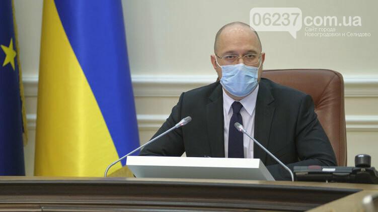 В Кабмине сообщили о сроках окончания учебного года для украинских школьников, фото-1