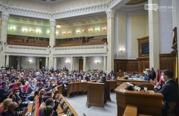 Рада приняла «антиколомойский» закон, фото-1