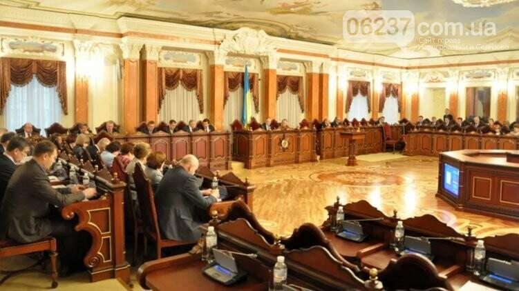 Судьи хотят обжаловать в Конституционном суде ограничение своих зарплат на время карантина, фото-1