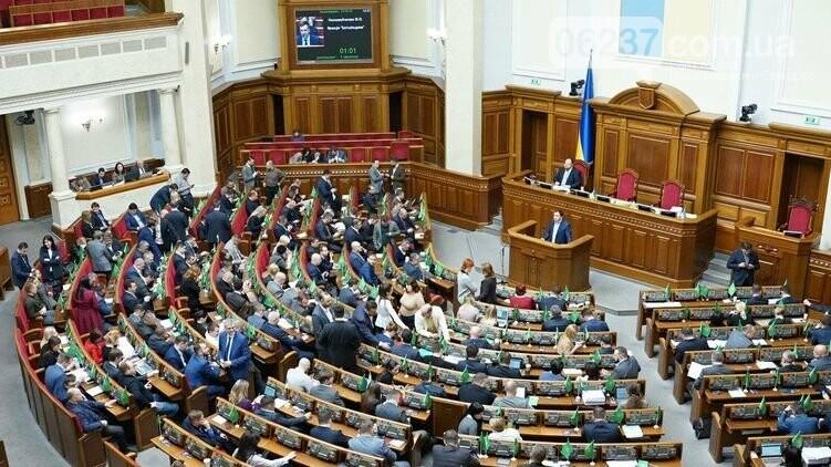 Рада не будет еще раз пытаться признать СССР агрессором во Второй мировой - Разумков, фото-1