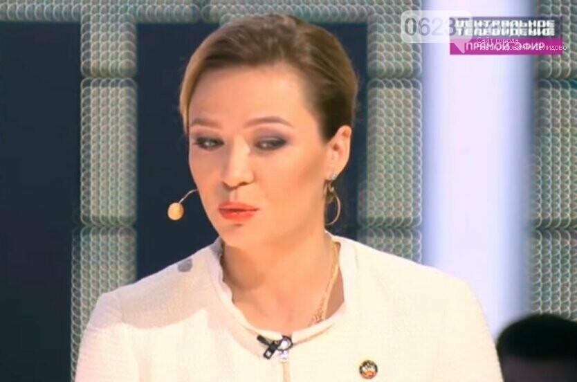«ДНР» поставила ультиматум Украине, фото-1