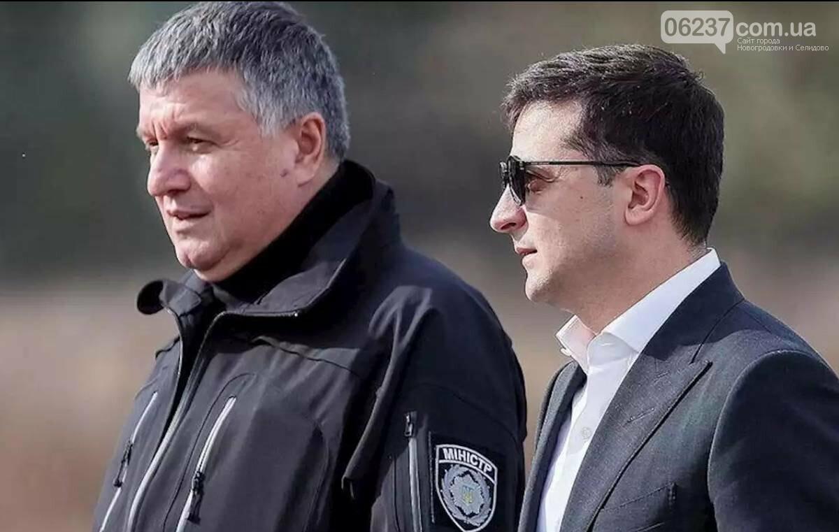 Зеленский об Авакове: Нет лучшего министра, фото-1