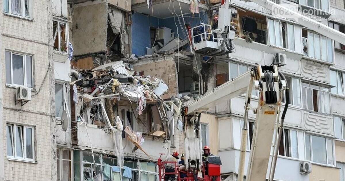 """""""Заглушки вместо счетчиков"""". Жильцы дома на Позняках, где произошел взрыв, назвали возможную причину трагедии, фото-1"""