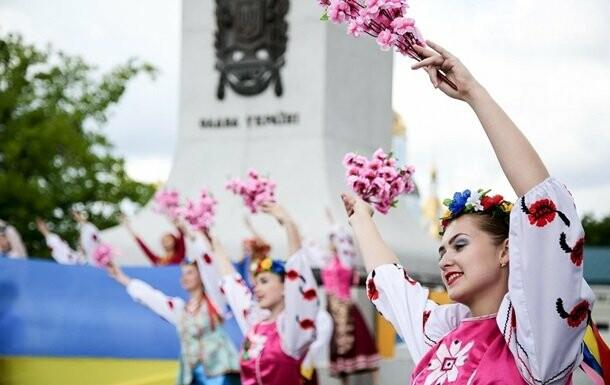 День Конституции Украины 2020: когда празднуем, значение, фото-1