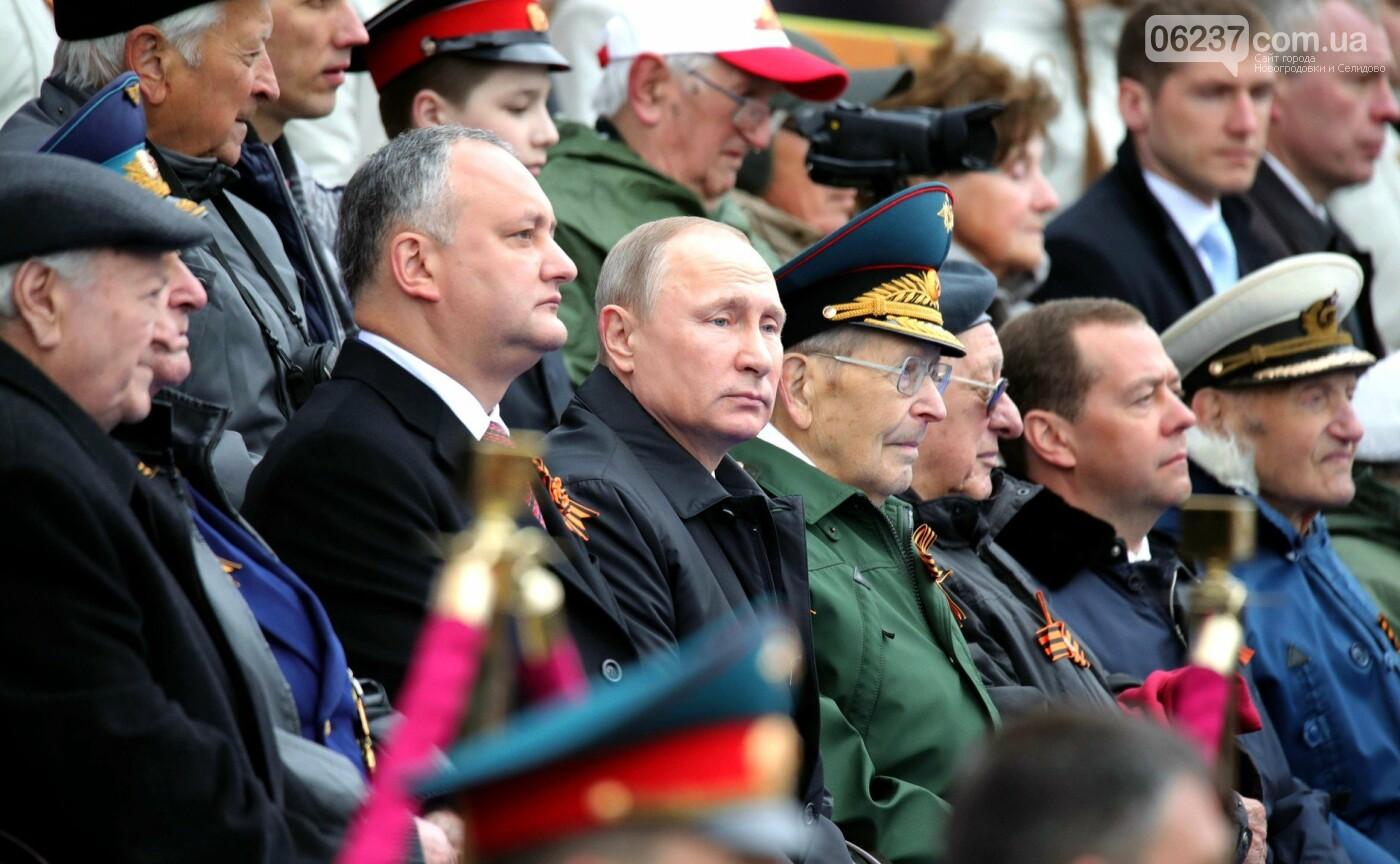 В Кремле сообщили, кто приедет к Путину на парад, фото-1