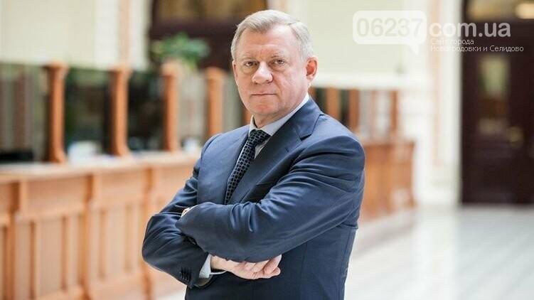 """Глава НБУ Яков Смолий подал в отставку из-за """"политического давления"""", фото-1"""