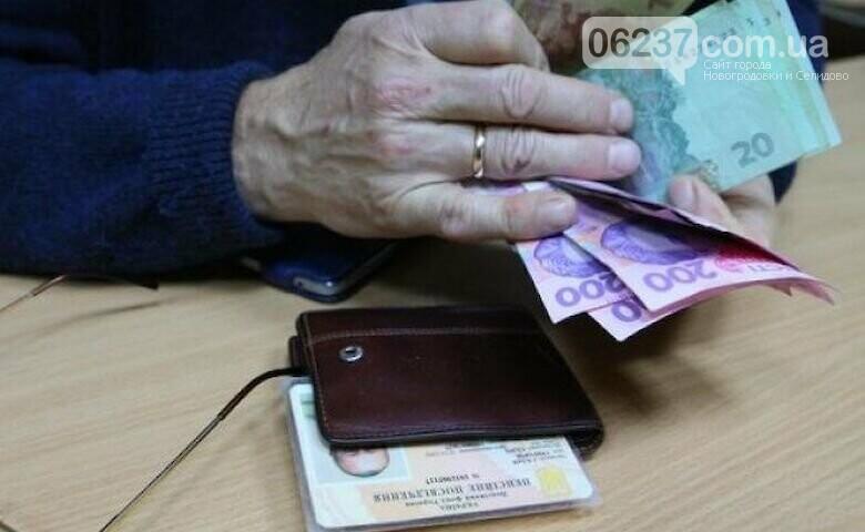 Украинцам пересчитали пенсии из-за увеличения прожиточного минимума, фото-1