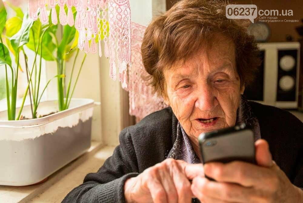 Кабмин запустил автоматическое назначение пенсии, фото-1
