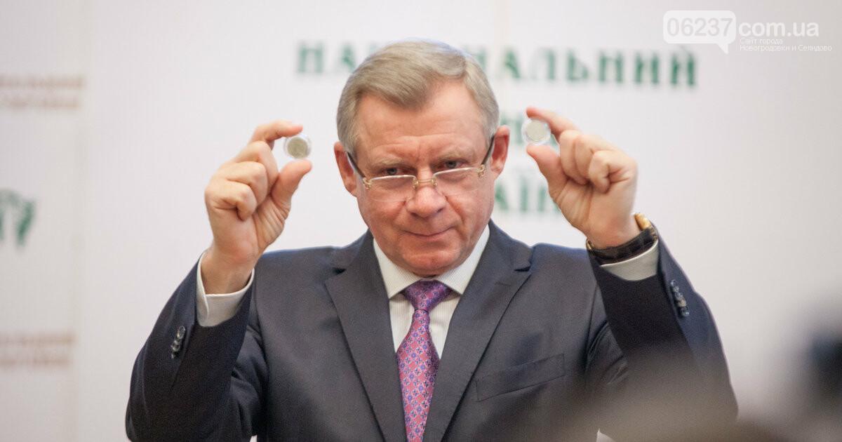 Заявление Смолия обошлось Нацбанку в $200 млн, фото-1
