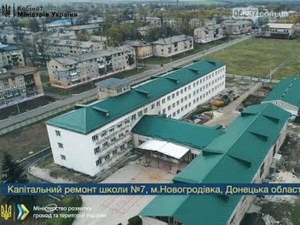 Теперь за ходом ремонта будущей опорной школы в Новогродовке можно наблюдать онлайн, фото-1