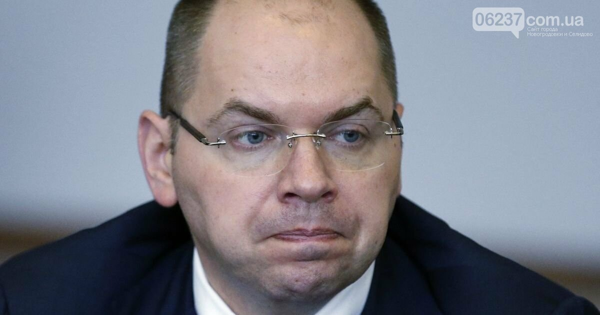 Степанов: Коронавирус будет преодолен, фото-1