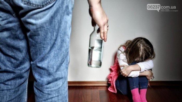 Как нужно вести себя родственникам алкоголика, чтобы помочь ему вылечиться, фото-1