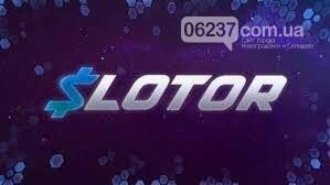 Казино Slotor с каталогом игровых автоматов и постоянным доступом в Украине, фото-1
