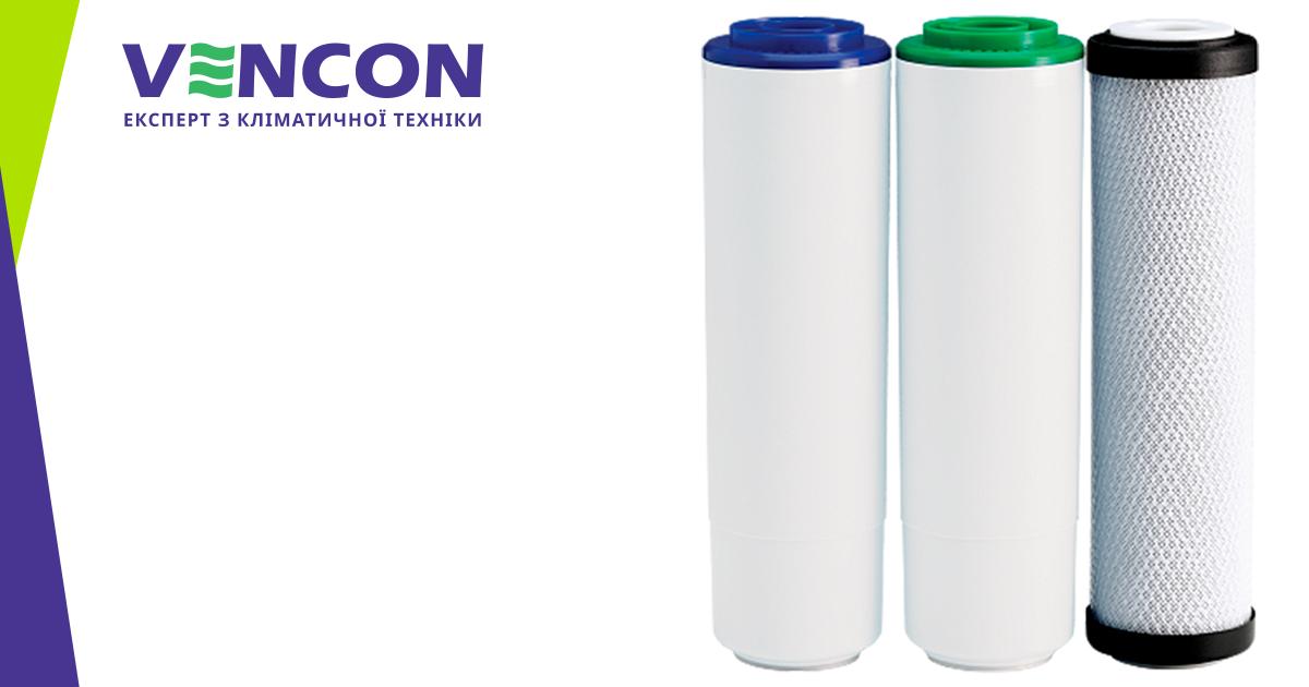 Какой фильтр для воды лучше для квартиры - выбираем вместе с Vencon, фото-4