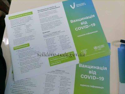 Спасатели с вакцинацию! За коллективный иммунитет!, фото-1