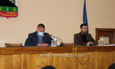 Заседание шестой очередной сессии Селидовского городского совета, фото-3