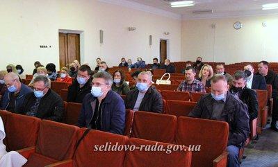 Заседание шестой очередной сессии Селидовского городского совета, фото-1