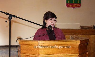 Заседание шестой очередной сессии Селидовского городского совета, фото-13