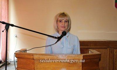 Заседание шестой очередной сессии Селидовского городского совета, фото-12
