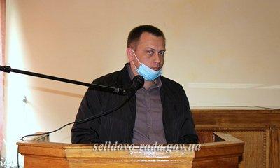 Заседание шестой очередной сессии Селидовского городского совета, фото-4